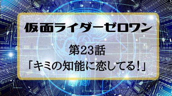 f:id:fuyushima:20200215234743p:plain