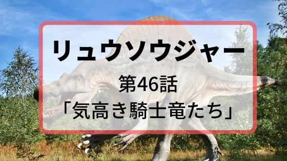 f:id:fuyushima:20200215235309p:plain