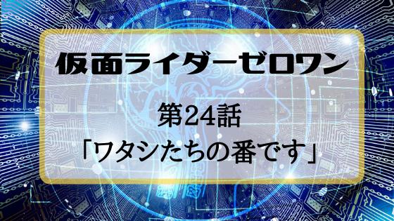 f:id:fuyushima:20200222224324p:plain
