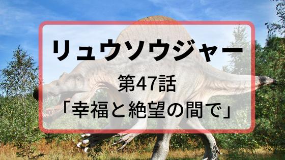 f:id:fuyushima:20200222224600p:plain