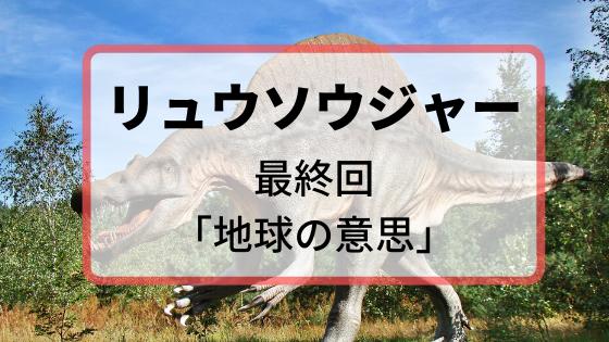 f:id:fuyushima:20200229231339p:plain