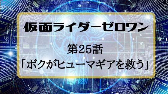 f:id:fuyushima:20200229231637p:plain