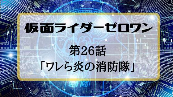 f:id:fuyushima:20200308084918p:plain