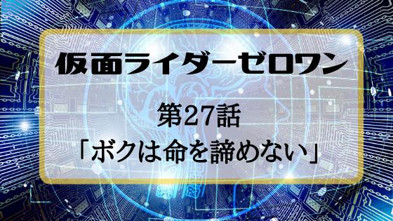 f:id:fuyushima:20200315085810p:plain