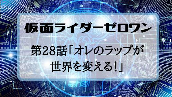 f:id:fuyushima:20200322085244p:plain
