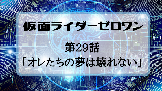 f:id:fuyushima:20200329083346p:plain