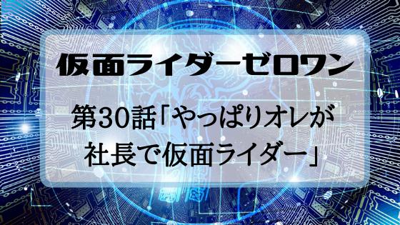 f:id:fuyushima:20200405092825p:plain