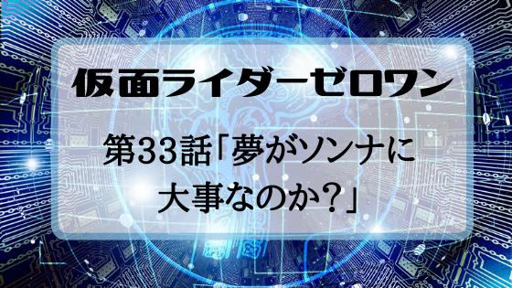 f:id:fuyushima:20200426085051p:plain
