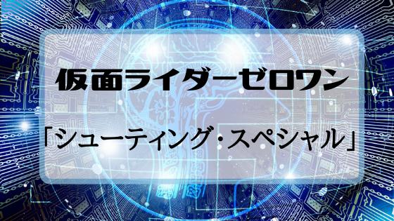 f:id:fuyushima:20200531090838p:plain