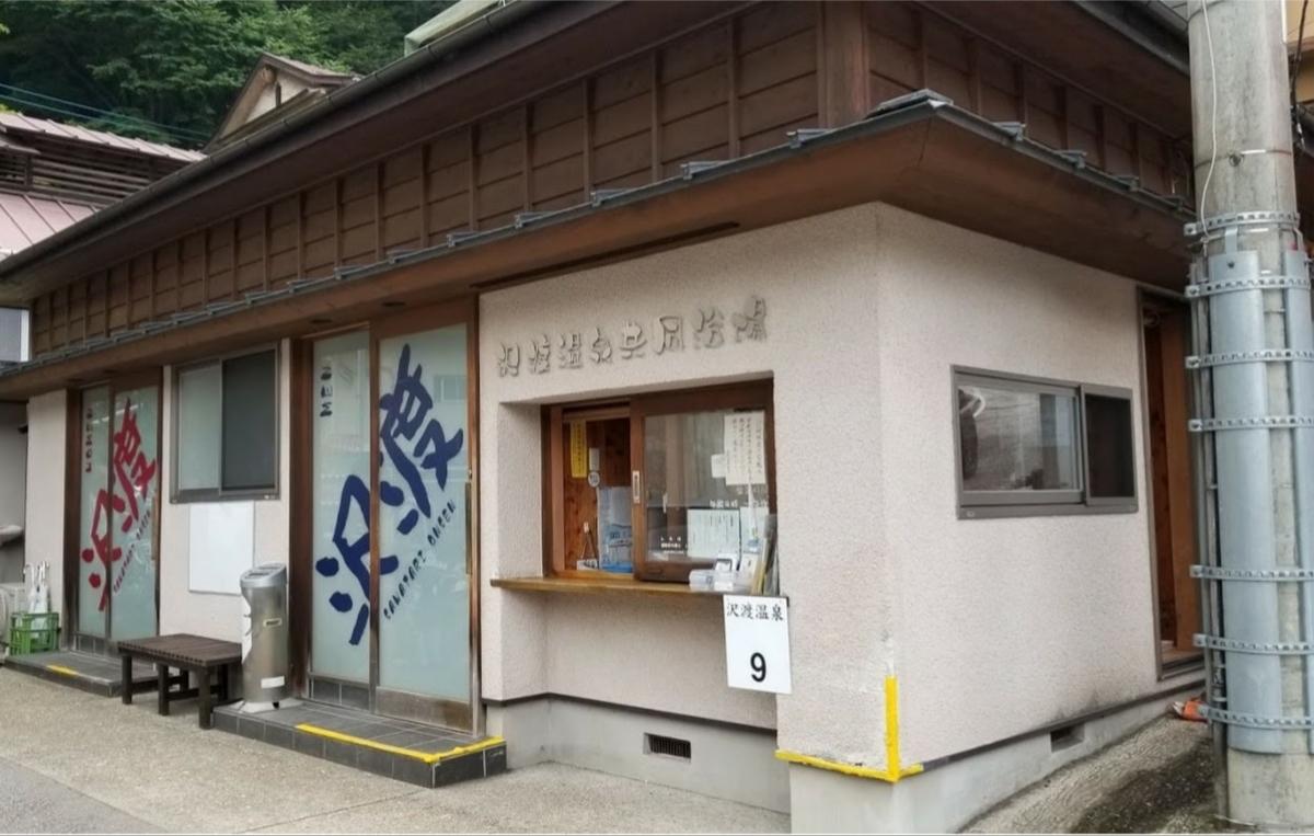 f:id:fuzuki-satuki:20190529000347j:plain