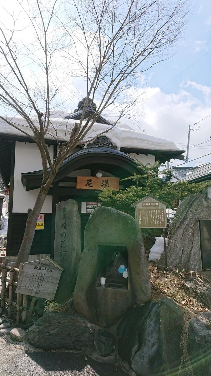 f:id:fuzuki-satuki:20190601182120j:plain