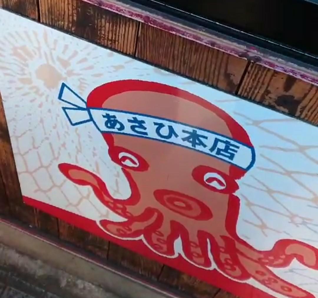 f:id:fuzuki-satuki:20190610011937j:image