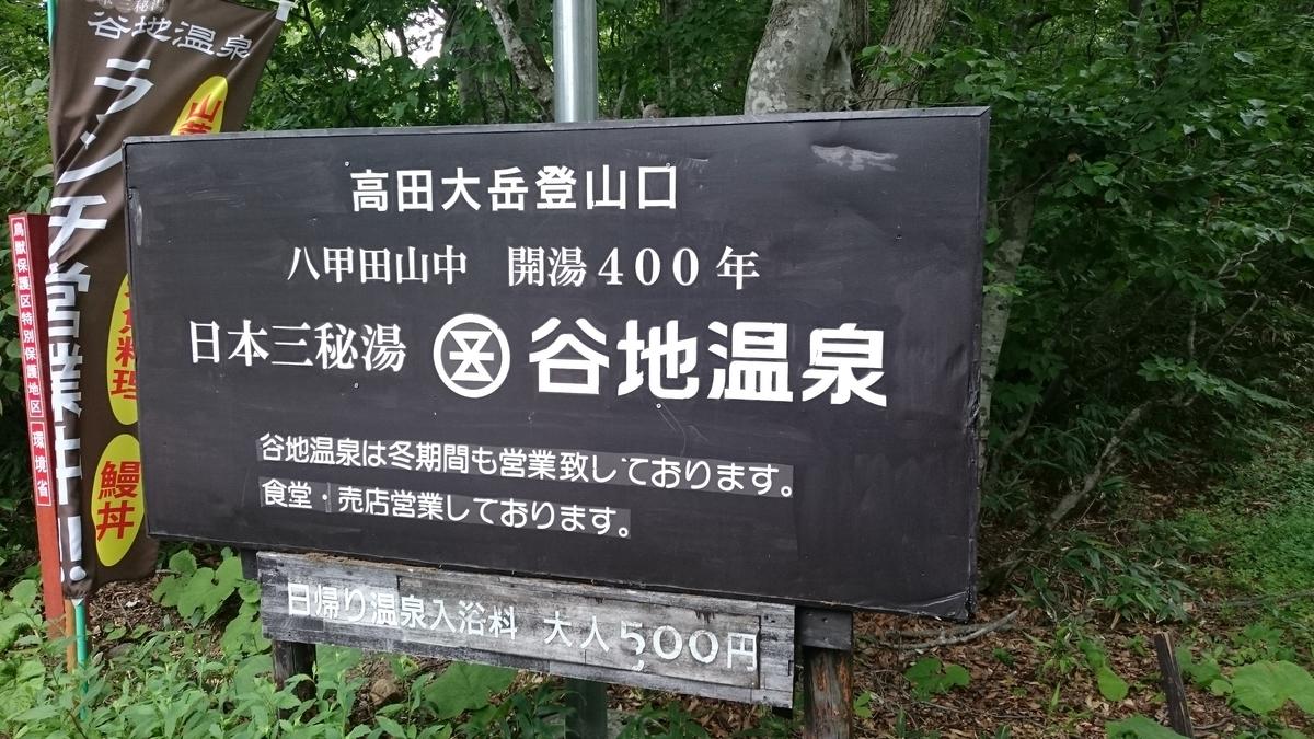 f:id:fuzuki-satuki:20190613174522j:plain