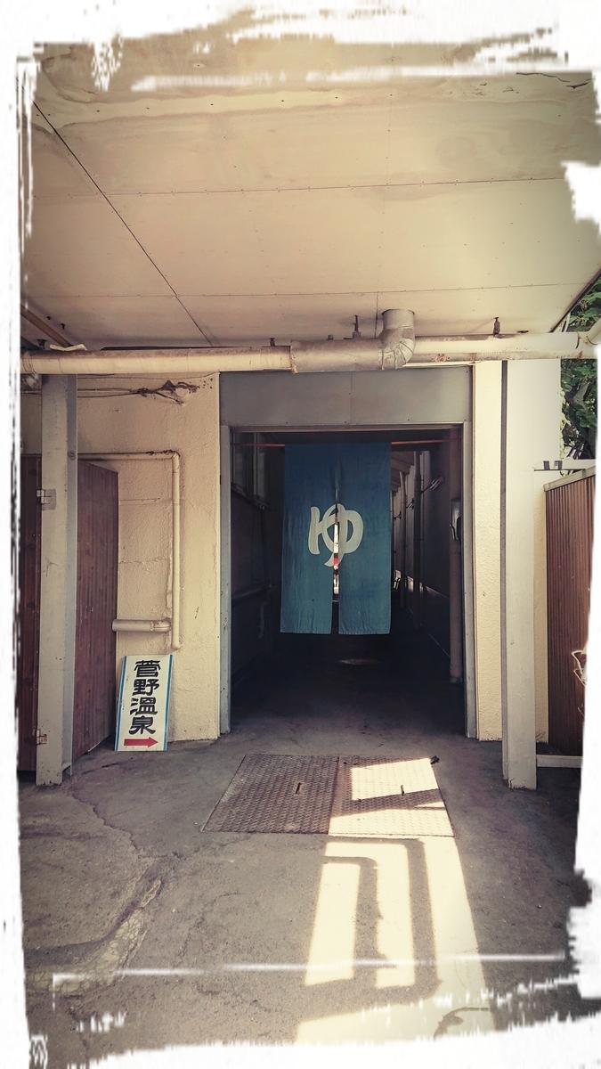 f:id:fuzuki-satuki:20190615105347j:plain