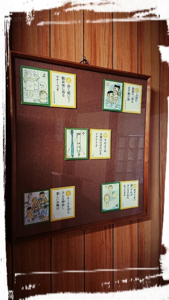f:id:fuzuki-satuki:20190615144533j:plain