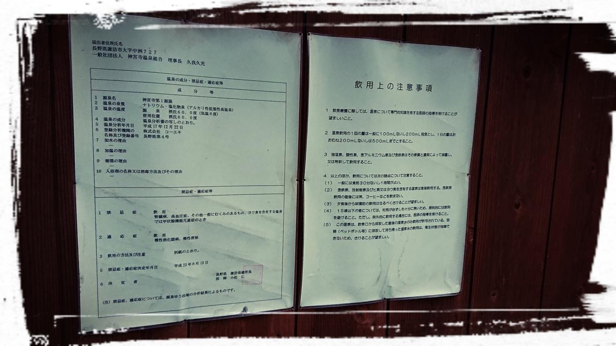 f:id:fuzuki-satuki:20190615150125j:plain