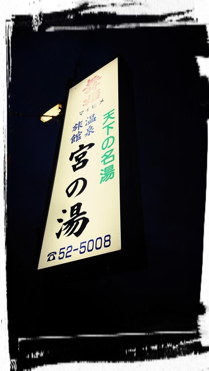 f:id:fuzuki-satuki:20190615151130j:plain