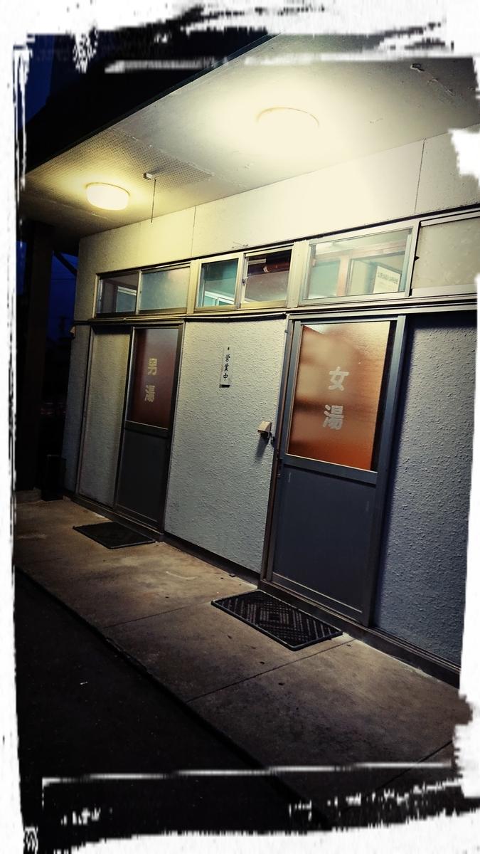 f:id:fuzuki-satuki:20190615151319j:plain