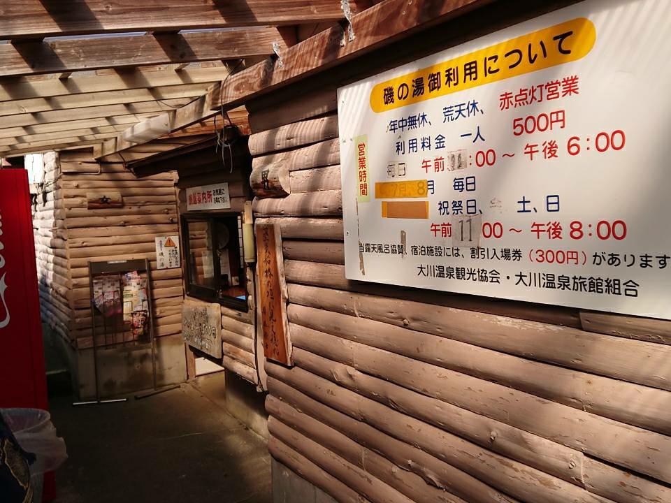 f:id:fuzuki-satuki:20190622175730j:image