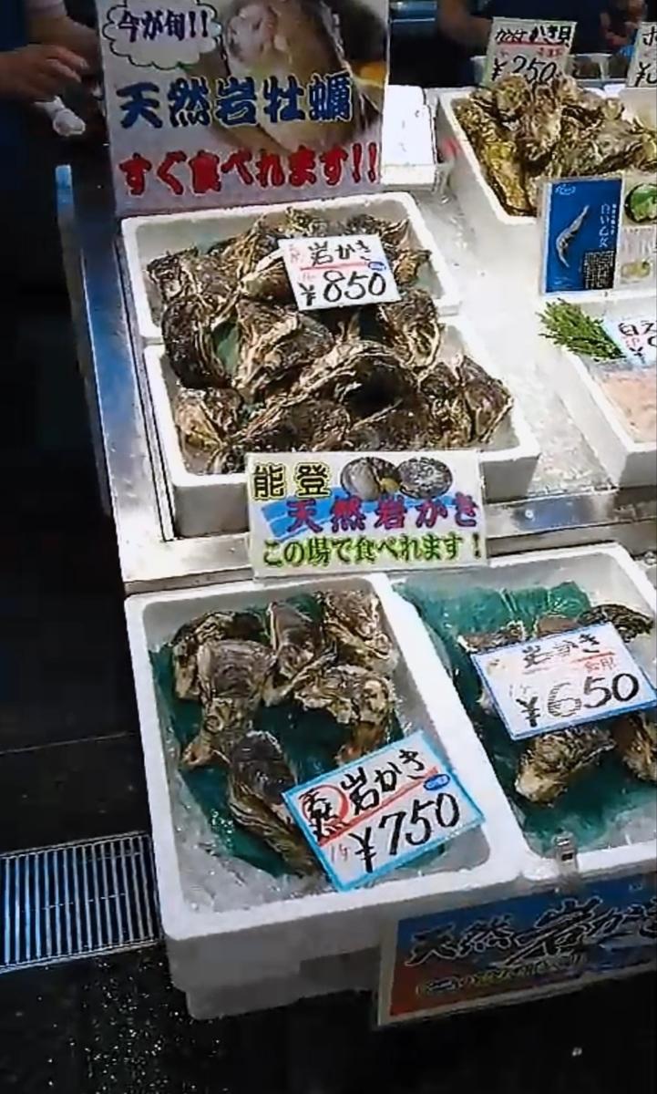 f:id:fuzuki-satuki:20190704201033j:plain