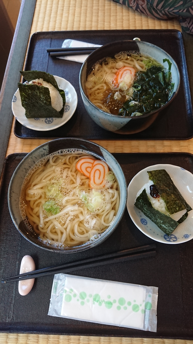 f:id:fuzuki-satuki:20190704231307j:plain