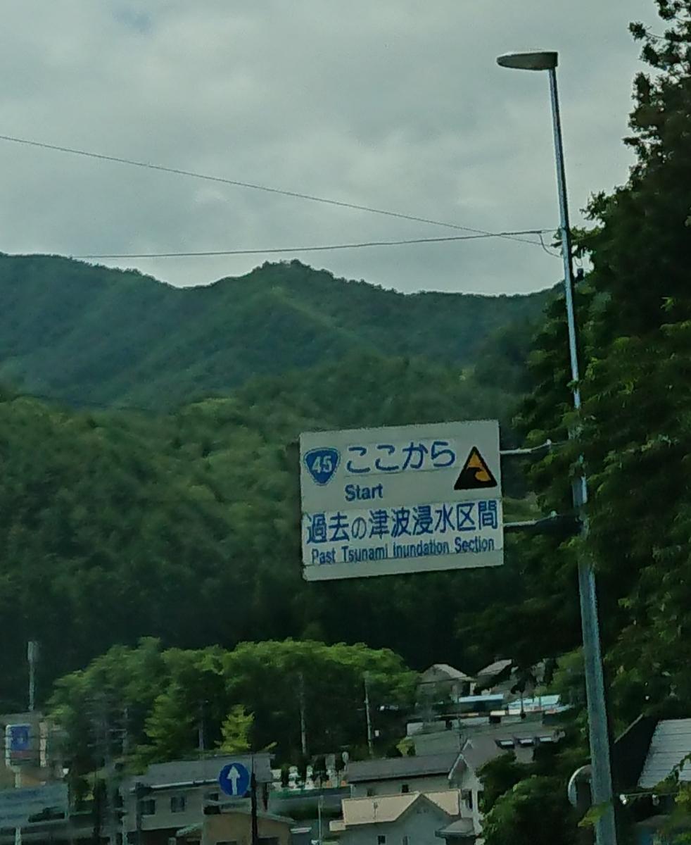 f:id:fuzuki-satuki:20190717004542j:plain