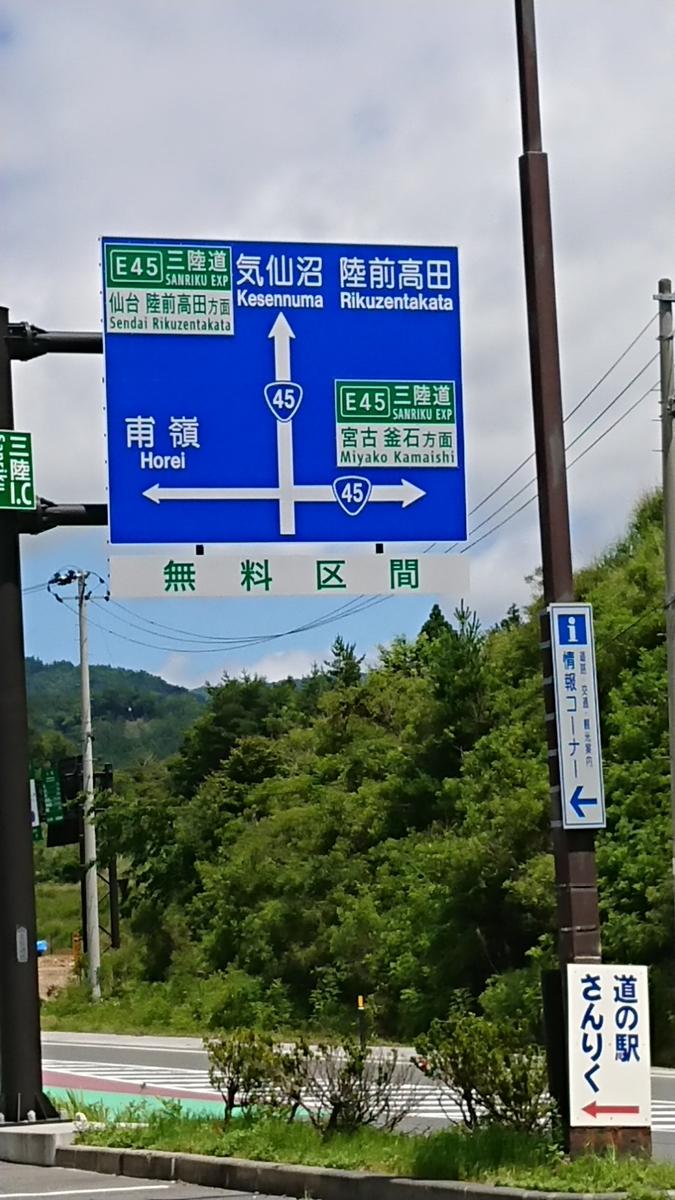 f:id:fuzuki-satuki:20190717005807j:plain