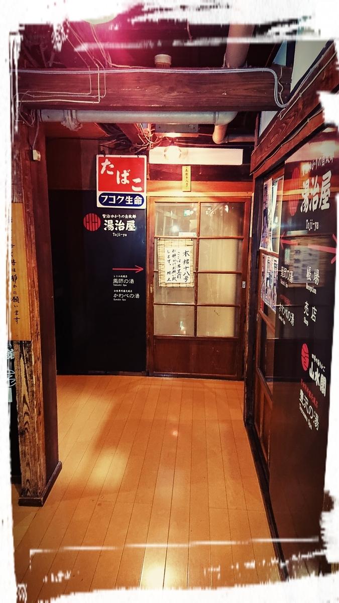 f:id:fuzuki-satuki:20190718230531j:plain