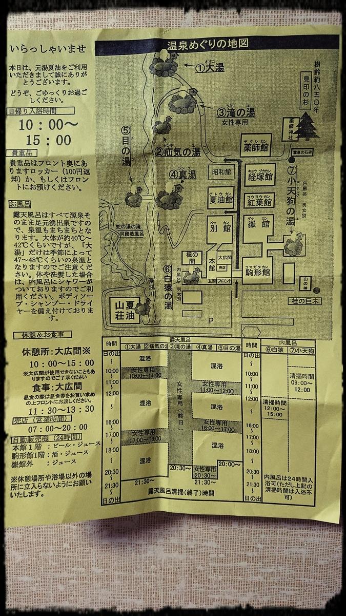 f:id:fuzuki-satuki:20190719003141j:plain