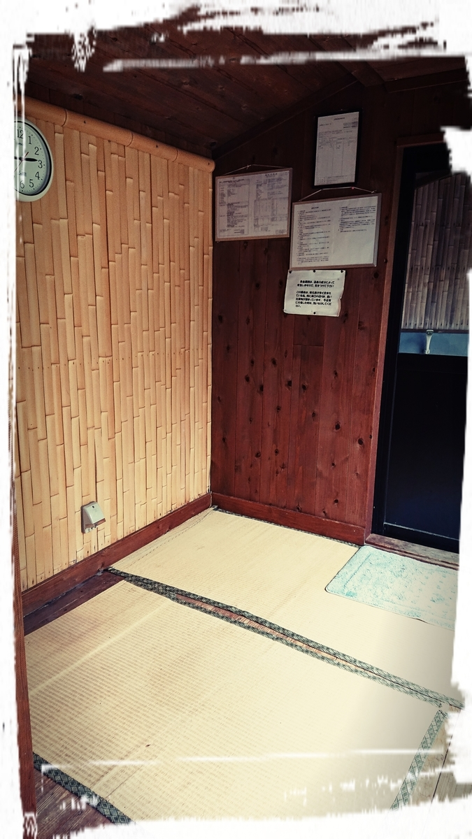 f:id:fuzuki-satuki:20190724234720j:plain