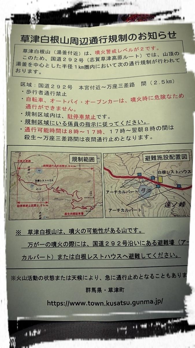 f:id:fuzuki-satuki:20190725003243j:plain