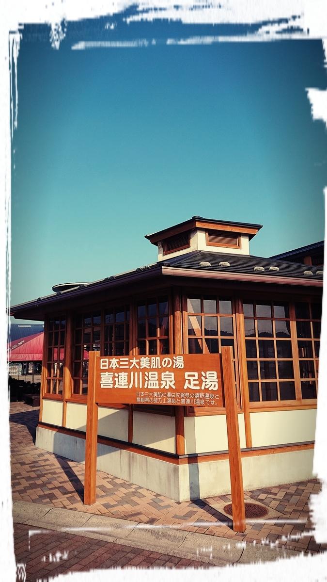 f:id:fuzuki-satuki:20190823234322j:plain