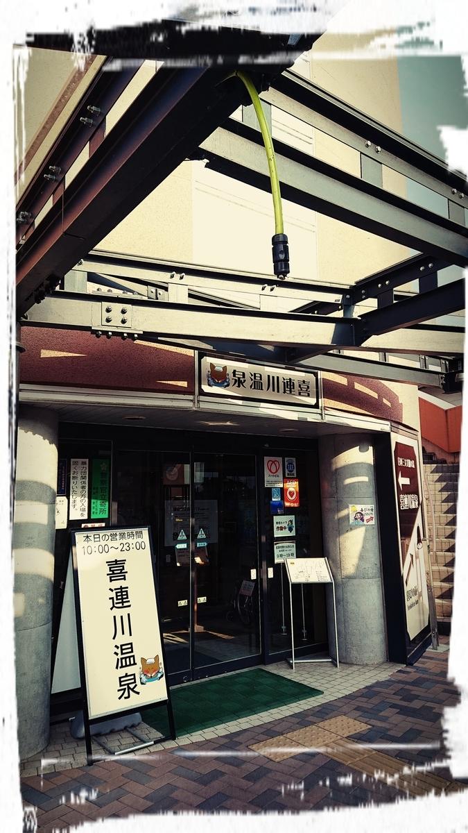 f:id:fuzuki-satuki:20190823234523j:plain