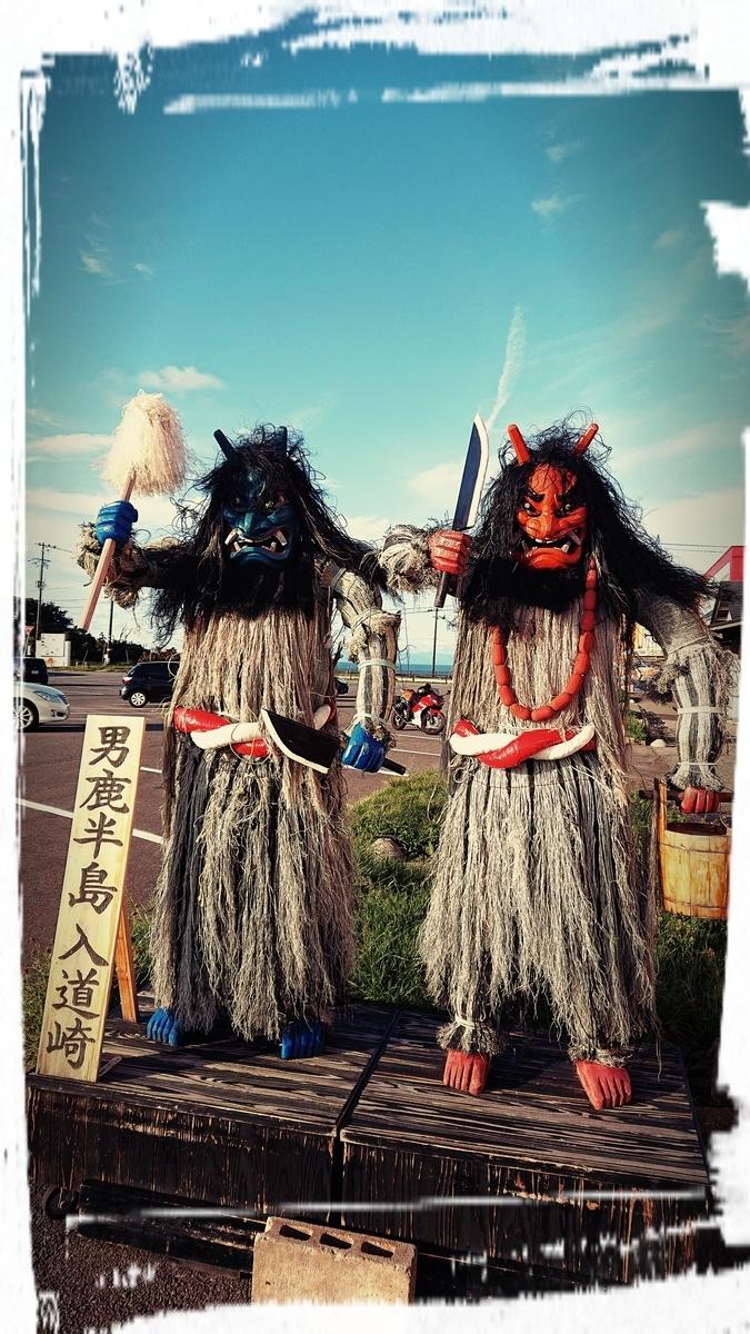 f:id:fuzuki-satuki:20190908223012j:plain