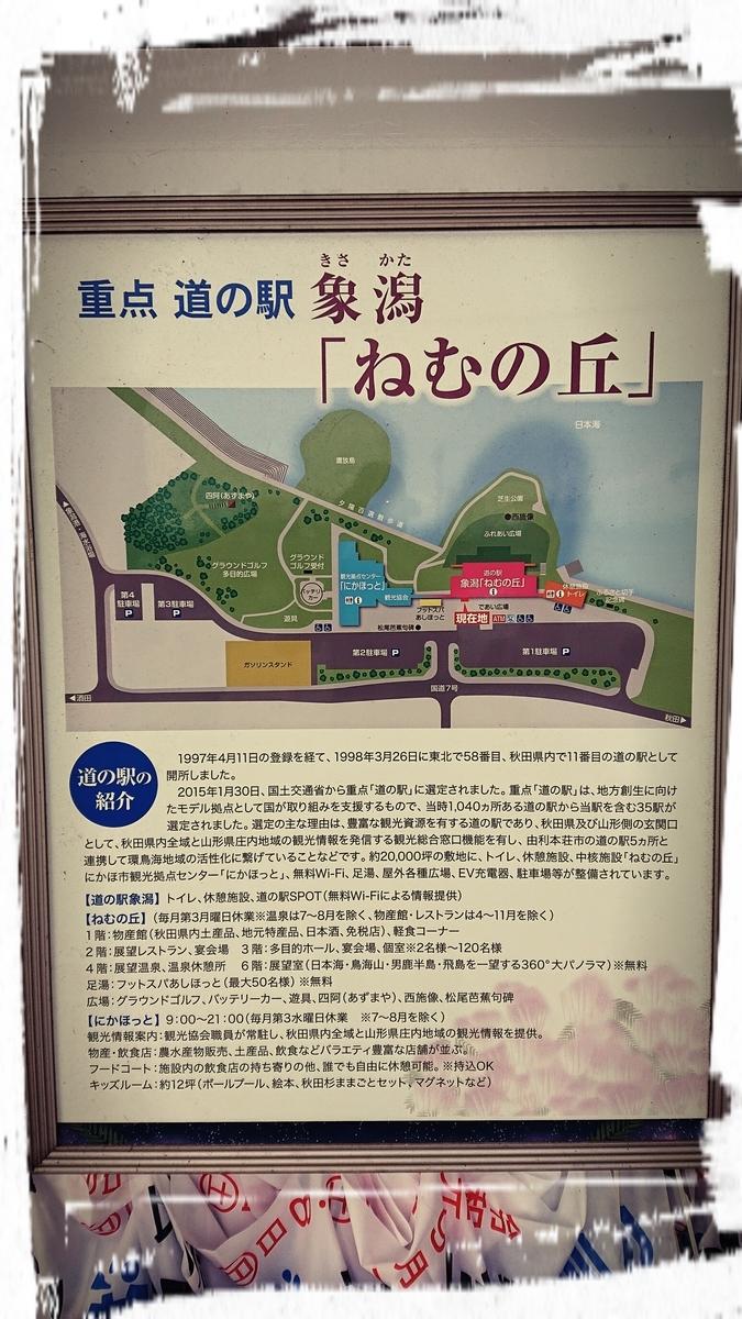 f:id:fuzuki-satuki:20190911234809j:plain