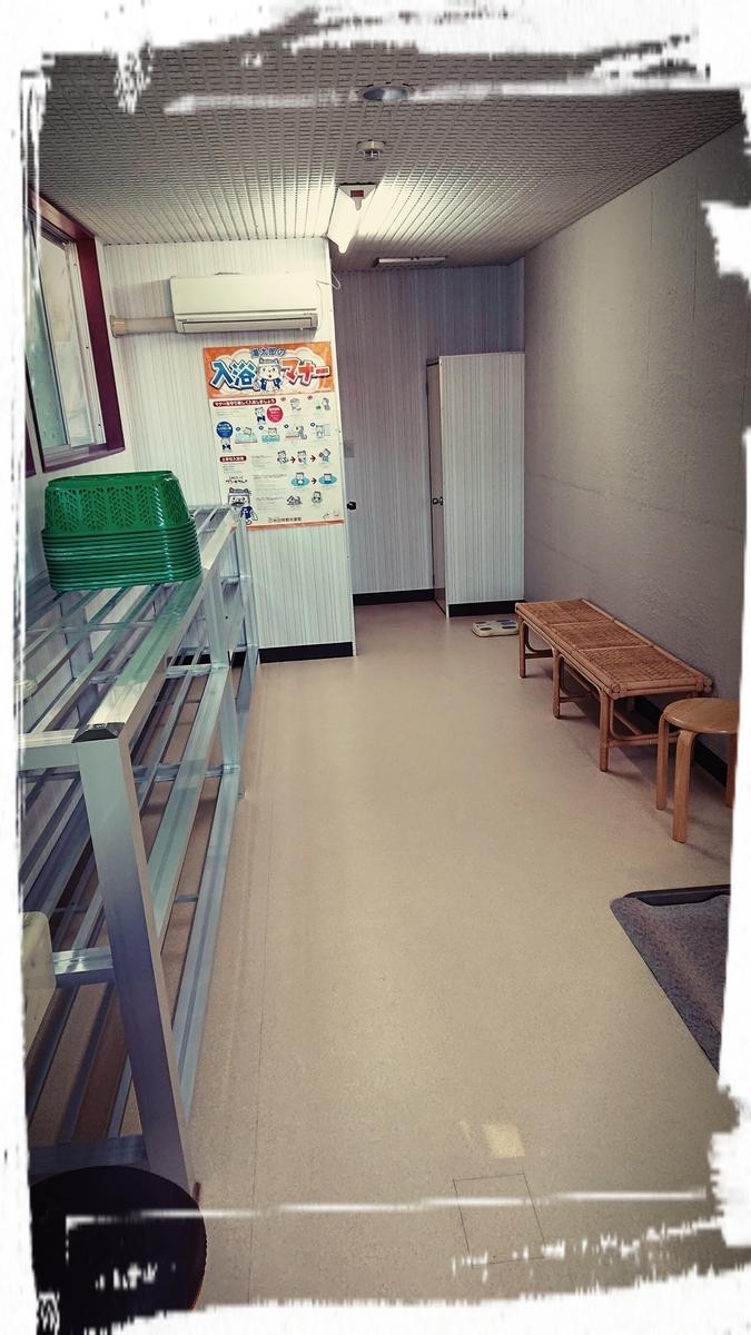f:id:fuzuki-satuki:20190916012157j:plain