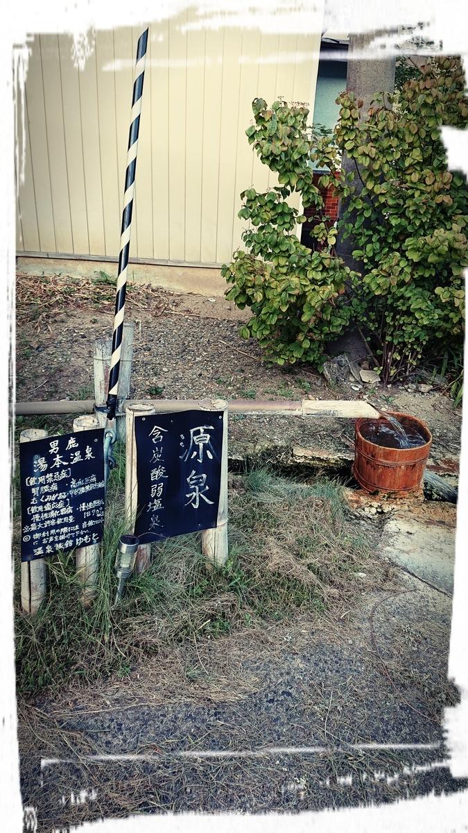 f:id:fuzuki-satuki:20190916014022j:plain