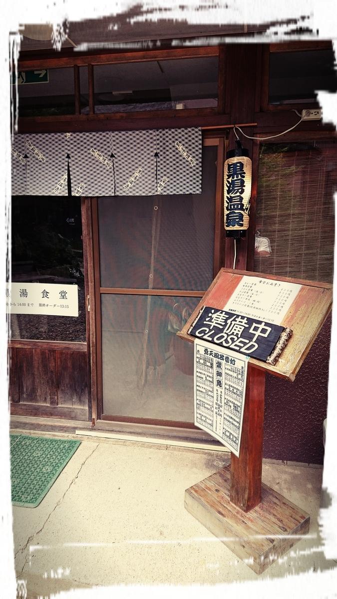 f:id:fuzuki-satuki:20190923014926j:plain