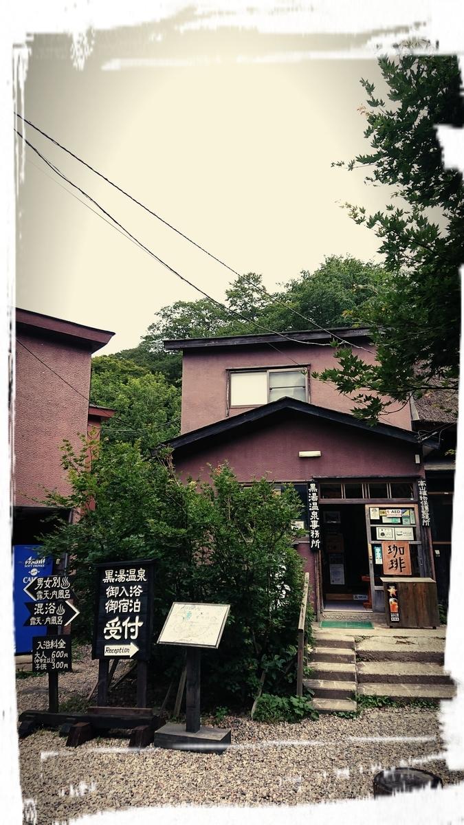 f:id:fuzuki-satuki:20190923015413j:plain
