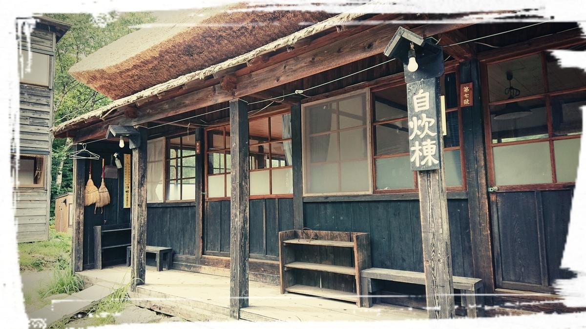 f:id:fuzuki-satuki:20190923021624j:plain