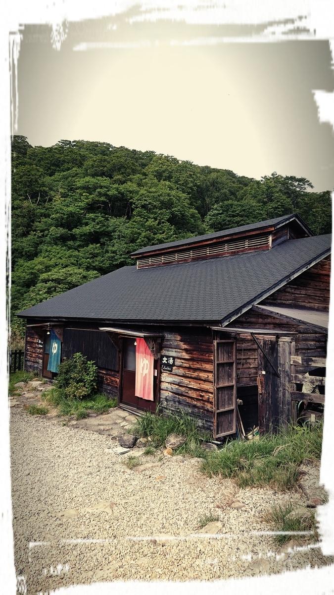 f:id:fuzuki-satuki:20190923023022j:plain