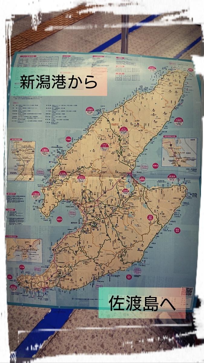 f:id:fuzuki-satuki:20191010232226j:plain