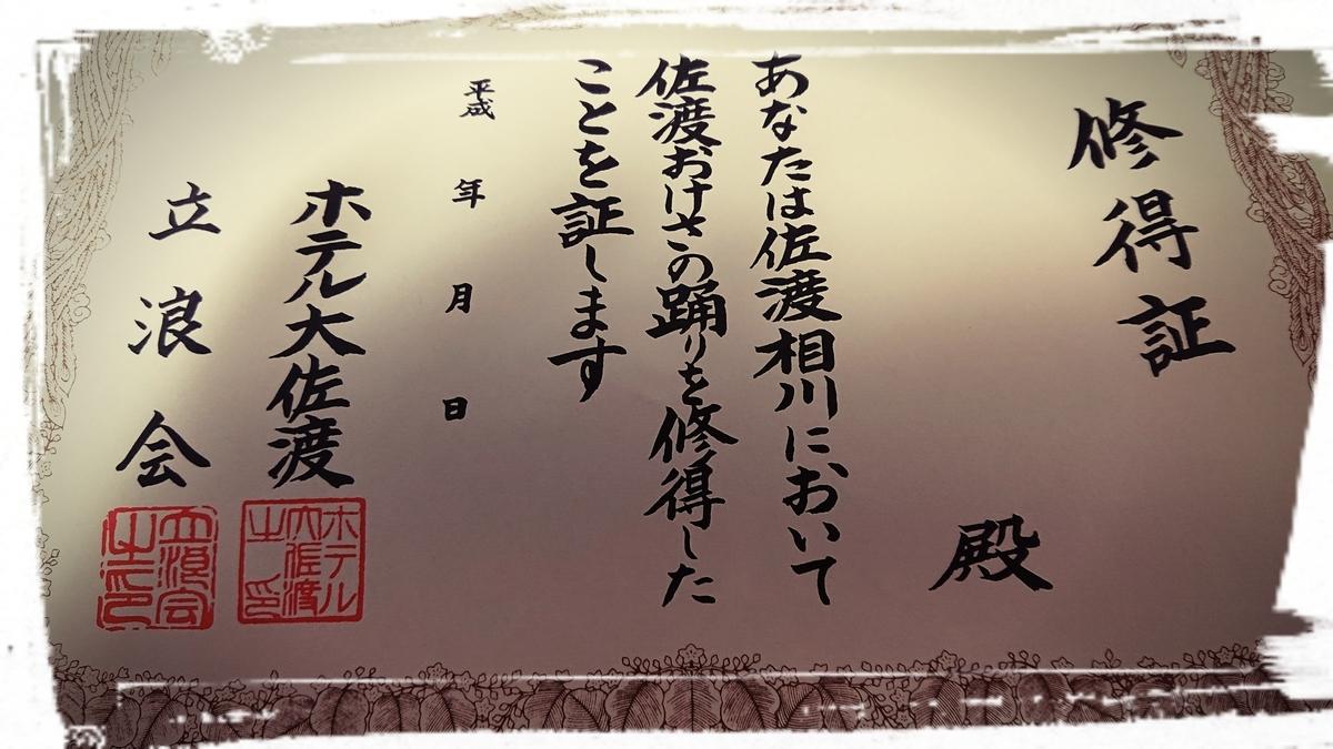 f:id:fuzuki-satuki:20191018001638j:plain