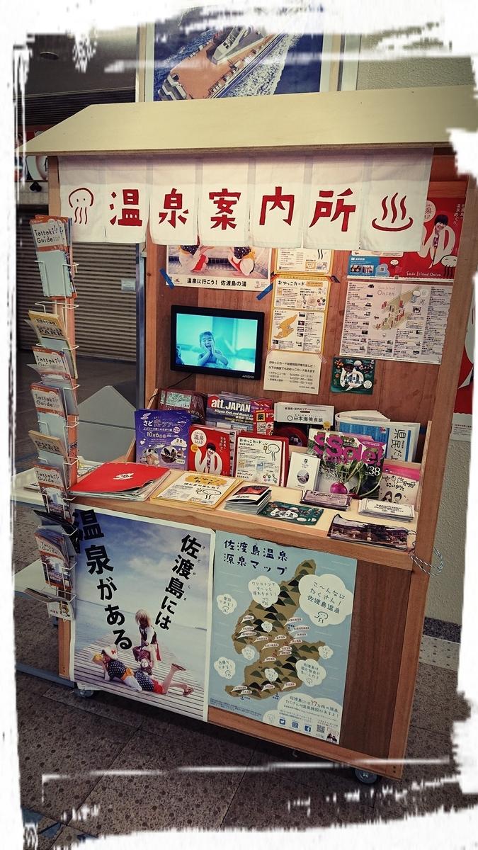 f:id:fuzuki-satuki:20191018013632j:plain