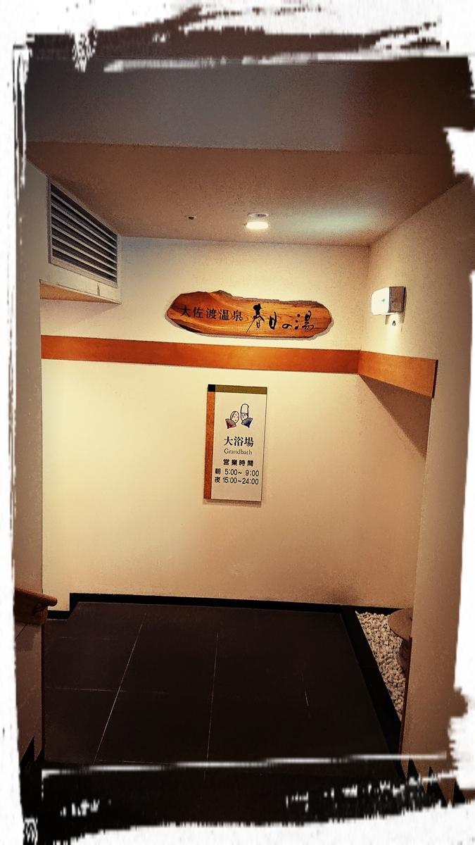 f:id:fuzuki-satuki:20191018121610j:plain