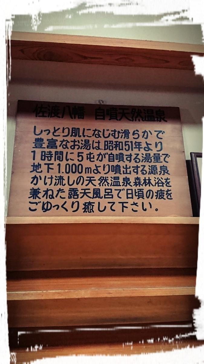 f:id:fuzuki-satuki:20191019014417j:plain