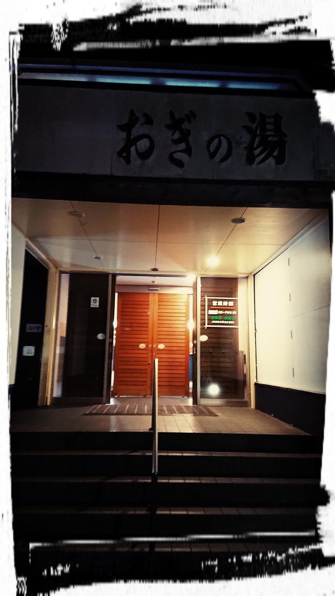 f:id:fuzuki-satuki:20191019015145j:plain