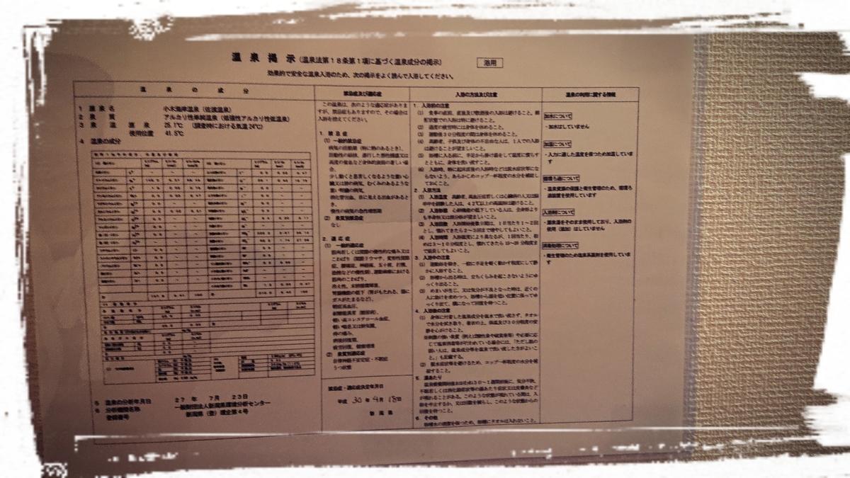 f:id:fuzuki-satuki:20191019015544j:plain