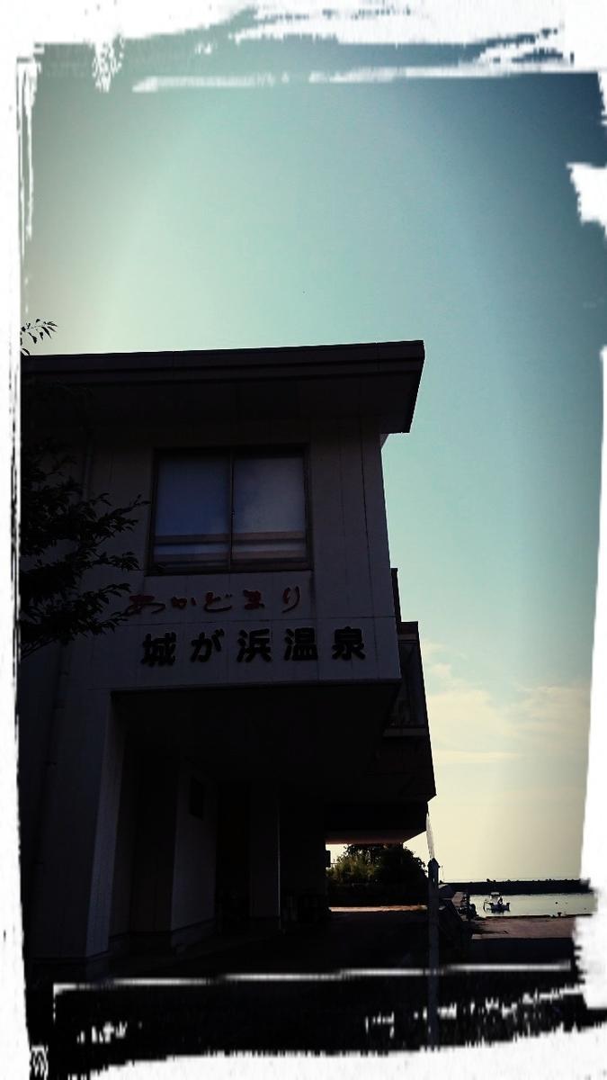 f:id:fuzuki-satuki:20191019020544j:plain