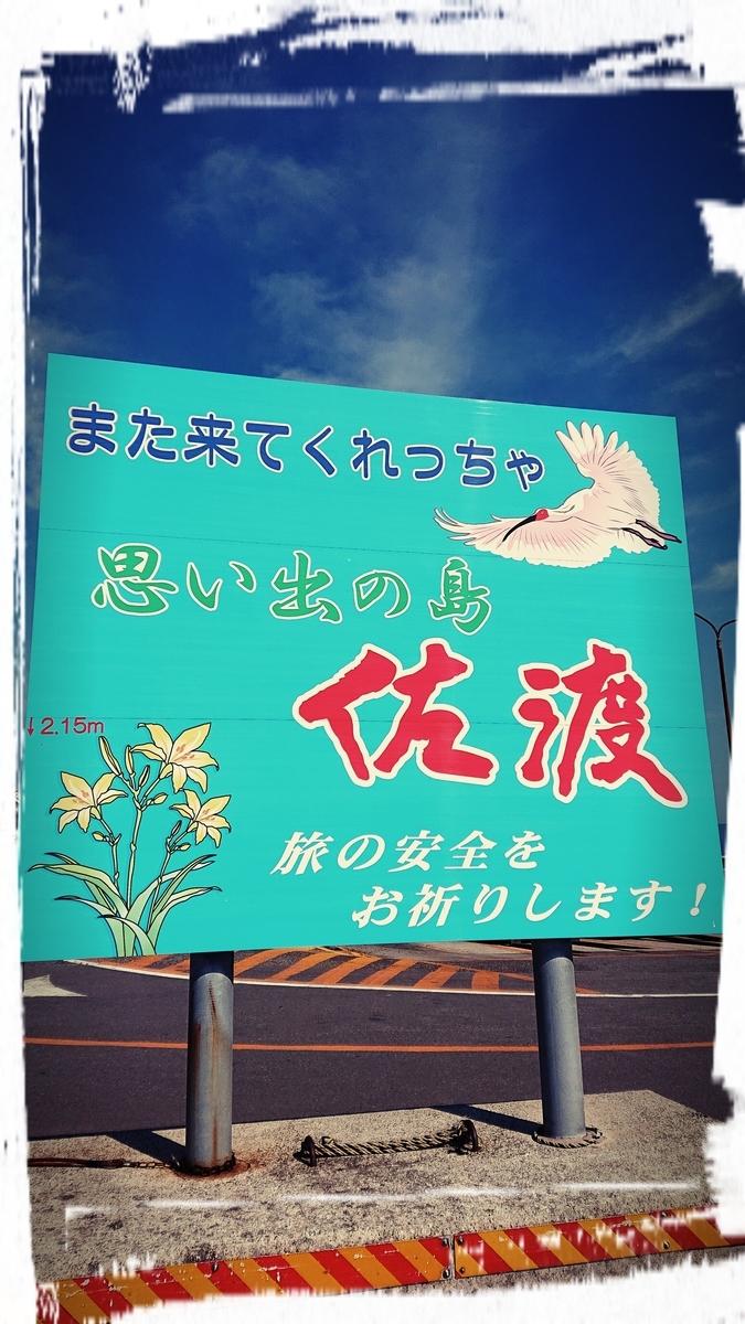 f:id:fuzuki-satuki:20191021030848j:plain